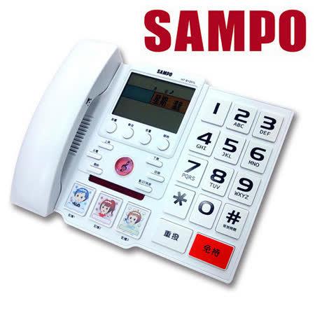 【聲寶SAMPO】大字鍵來電顯示有線電話(HT-B1201L)白