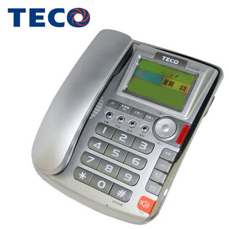 TECO【東元】顯示語音報號有線電話(XYFXC009)銀