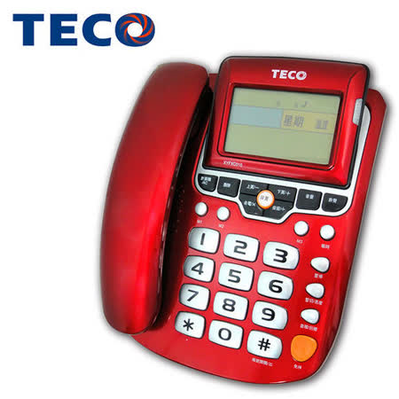 TECO【東元】來電顯示有線電話(XYFXC010)紅