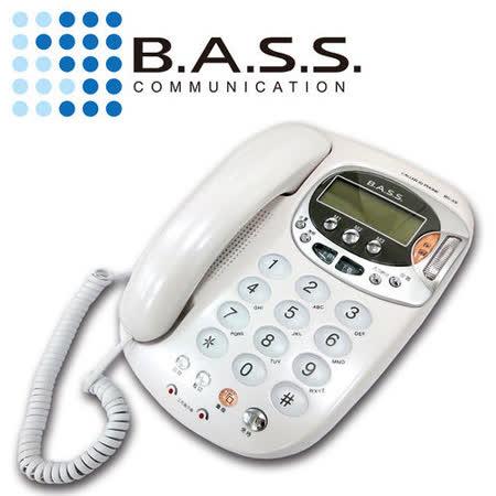 【BASS倍適】來電顯示有線電話(BS-101)白