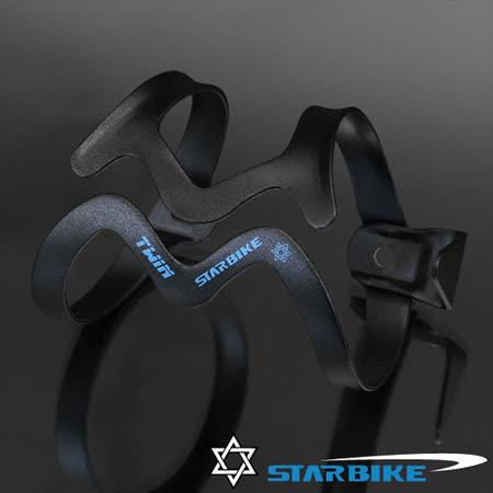 STARBIKE 時尚輕量 雙向設計 側開好取水壺架(黑)