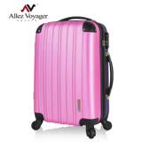 【法國 奧莉薇閣】20吋絢彩系列-箱見歡ABS 粉紫色 撞色混搭行箱/登機箱