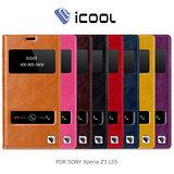 iCOOL SONY Xperia Z3 L55 開窗可站立皮套