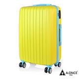 【美國A.ONCE】20吋水漾系列ABS 黃色 輕量飛機輪行李箱/登機箱