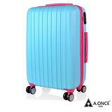 【美國A.ONCE】24吋水漾系列ABS天藍 輕量飛機輪行李箱/旅行箱