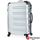 【法國 奧莉薇閣】20吋風華絕色PC鏡面 銀色 輕量登機箱/行李箱