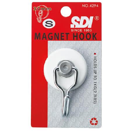 【SDI 手牌】0294C 超級強力磁鐵掛勾 (小)