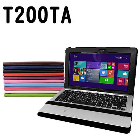 ASUS 華碩 Transformer Book T200TA 荔枝紋帶鍵盤位皮套(5色)【加送筆型電容觸控筆】