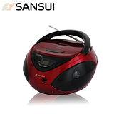 SANSUI山水 廣播/USB/CD/MP3/AUX手提式音響(SB-87N)送國/台語精選音樂CD乙片