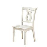 Bernice - 萊頓餐椅