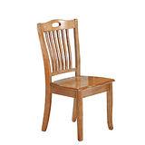 Bernice - 梅登餐椅