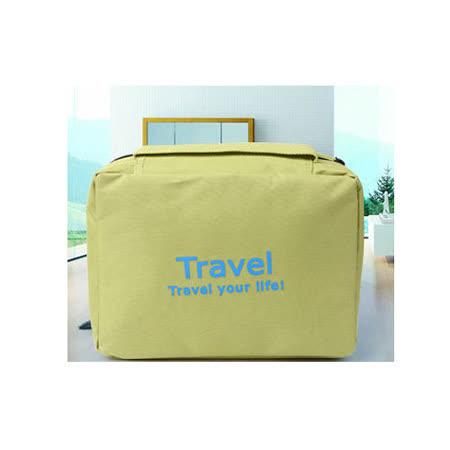【iSFun】旅行專用*一體成型盥洗包/綠