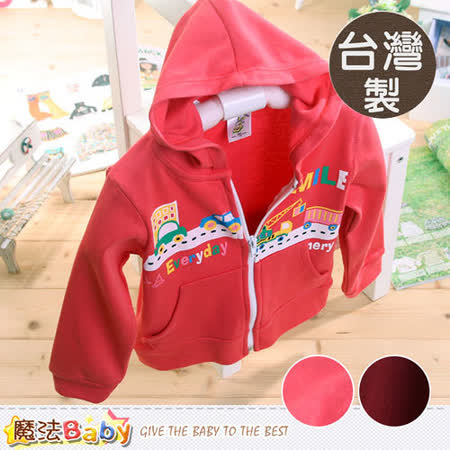魔法Baby~小童外套 台灣製幼兒薄款外套~k38026
