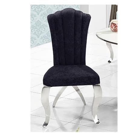 Bernice - 梅森餐椅