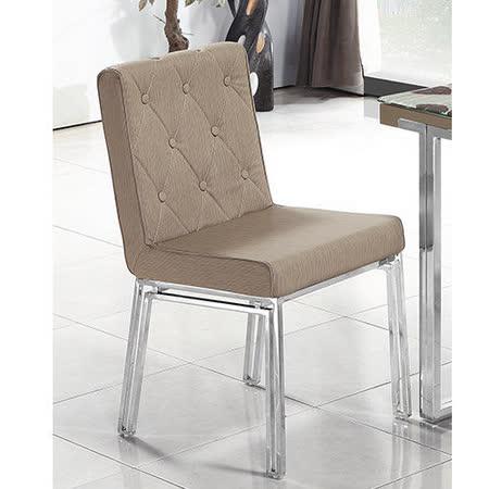Bernice - 摩里斯餐椅