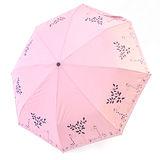 【TV雨傘王】自動傘系_長頸鹿蛋捲傘(粉紅色)