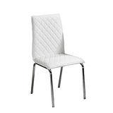 Bernice - 威斯利白色椅