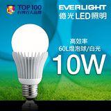 億光10W 廣角度 高效率 LED 燈泡-白光-2入組 (100-240V全電壓)