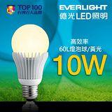 億光10W 廣角度 高效率 LED 燈泡-黃光-2入組 (100-240V全電壓)