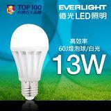 億光13W 高效率 LED 燈泡-白光 (100-240V全電壓)