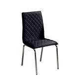 Bernice - 貝基特黑色椅