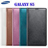 Samsung S5 G900I 原廠側掀皮套