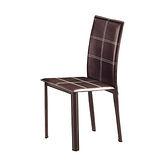 Bernice - 卡爾馬鞍皮餐椅