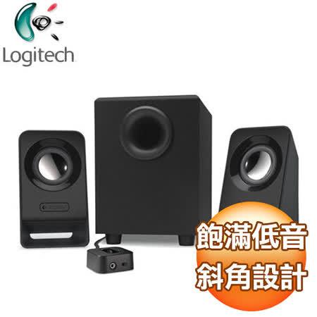 Logitech 羅技 Z213 三件式喇叭