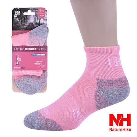 【Naturehike】加厚型戶外機能襪/健行襪/登山襪(女款)-粉紅