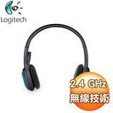 Logitech 羅技 H600 無線耳機麥克風