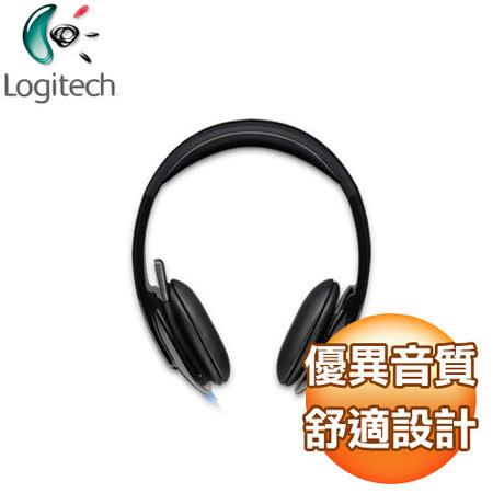 Logitech 羅技 H540 USB 耳機麥克風