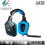 Logitech 羅技 G430 遊戲耳麥