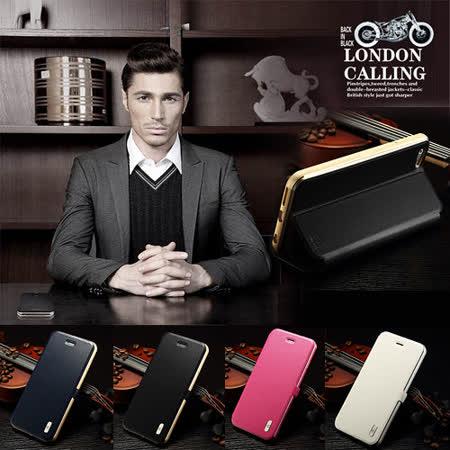 韓國FineDay簡約紳士系列義大利頂級皮革金屬框iPhone6(4.7吋)手機皮套
