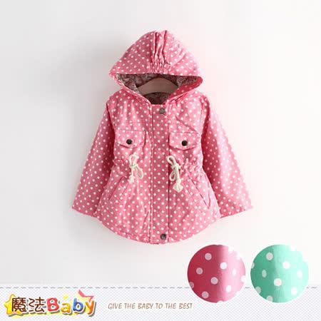 魔法Baby~夾棉加厚收腰女童風衣外套~k38101