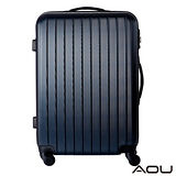 AOU微笑旅行 28吋 輕量TSA海關鎖 霧面拉鍊硬殼旅行箱(深藍黑)90-008A