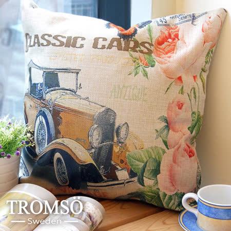 TROMSO-品味英倫棉麻抱枕/經典老爺車