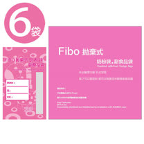 Fibo 拋棄式奶粉袋/副食品袋(1袋24入)/6袋