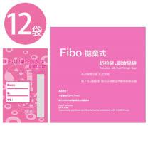 Fibo 拋棄式奶粉袋/副食品袋(1袋24入)/12袋