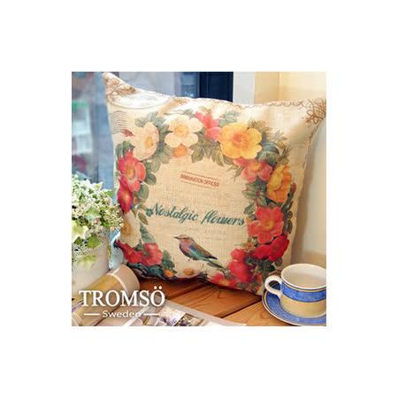TROMSO-品味英倫棉麻抱枕/幸福花圈