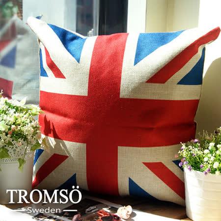 TROMSO-品味英倫棉麻抱枕/英國國旗