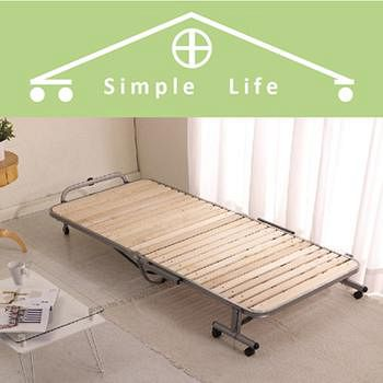 Simple Life 天然木無段折疊床 天然木