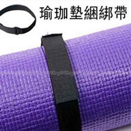 【PS Mall】瑜伽墊專用收納魔術扣綁捆帶_2入 (J302)