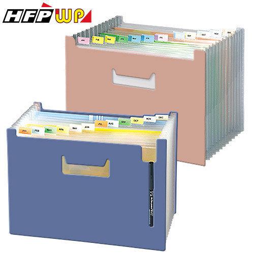 ~超聯捷 HFPWP 風琴夾~F41295 A4 12層 分類多層風琴夾 ^(顏色 出貨^
