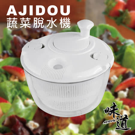MIGHTY蔬菜脫水機 (大容量) たっぷり水切り マイティ野菜水切り器