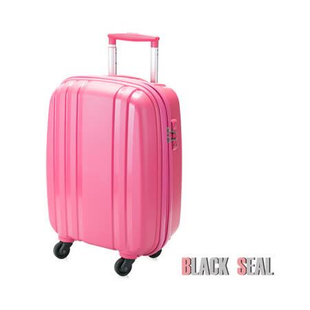 BLACK SEAL 鮮活貝殼箱系列26吋PP防撞防刮旅行箱-粉紅PPB26-33