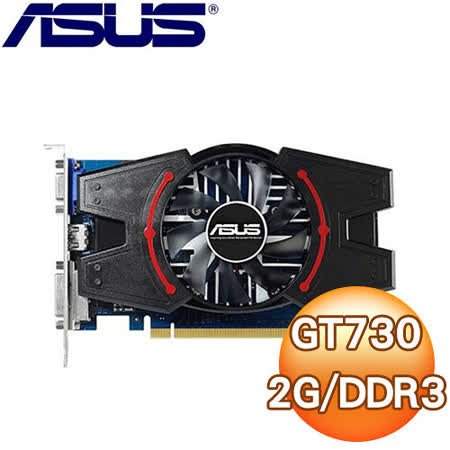 ASUS 華碩 GT730-MG-2GD3 PCIE顯示卡《原廠註冊四年保固》