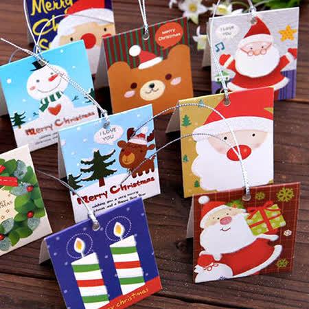 【PS Mall】可愛迷你聖誕節卡片聖誕卡_5入 (J512)