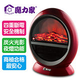 【魔力家】及時享熱 PTC陶瓷電暖器(仿炭火光影)_電熱器/電暖爐/電暖機