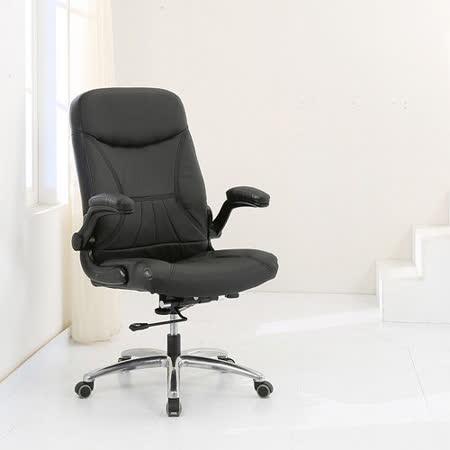 《BuyJM》歐格牛皮鋁合金腳PU輪高背主管椅/辦公椅