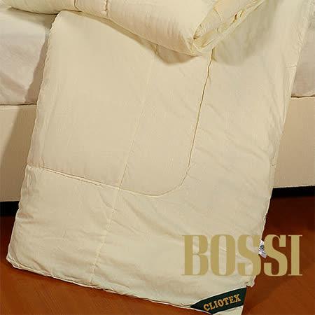 【柔得寢飾】BOSSI  100%單人澳洲小羊毛冬被 BQ811